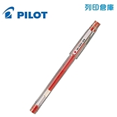 PILOT 百樂 LH-20C5-R 紅色 0.5 超細鋼珠筆 1支