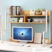 書架置物架學生桌上電腦書桌整理小書架子簡易宿舍省空間桌面收納  夏季新品 YTL