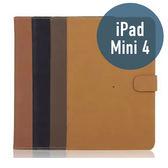 Apple iPad mini 4 仿古紋 平板皮套 側翻皮套 支架 保護套 手機套 手機殼 保護殼