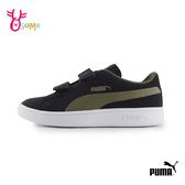 PUMA 中童 SMASH V2 BUCK V PS 休閒運動鞋 板鞋 J9582#黑色◆OSOME奧森鞋業