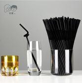 250支吸管一次性彎頭果汁飲料奶茶彎曲造型
