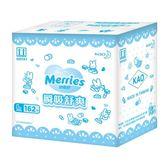 【妙而舒 Merries  】瞬吸舒爽紙尿褲(L52+2)x3 限量彩盒版