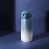 星空漸變保溫杯男女學生便攜清新森系水杯創意個性潮流不銹鋼杯子 KV4236 『小美日記』