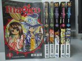 【書寶二手書T6/漫畫書_REQ】magico魔法儀式_1~6集合售_岩本直輝