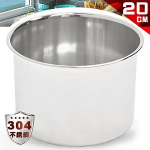 加厚20CM正304不銹鋼味盅.烘焙打蛋盆.加深調味罐燉盅水果籃蔬菜籃不鏽綱料理盆湯碗湯盆湯鍋