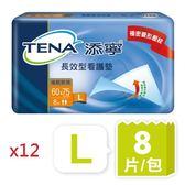 添寧成人長效型看護墊 L8片(60x75cm)*12包 (箱購)【德芳保健藥妝】