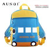 書包 男寶寶兒童書包幼兒園1-3-5-6歲小孩韓版男童男孩定做旅游背包潮·夏茉生活