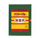 Liberty 利百代 CP-04S 打字用單面複寫紙 235x330mm No.100 X 100張入盒裝