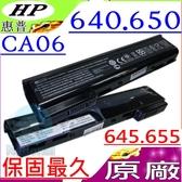 HP CA06 電池(原廠)-Probook 640 G0,640 G1,645 G0,645 G1,650 G0,650 G1,655 G0,655 G1,CA09,HSTNN-LB4X