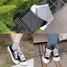 洋芋妹-捲邊條紋中筒襪 2色【SB10166】