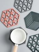 餐墊 北歐隔熱墊家用餐桌墊防燙碗墊盤子墊耐熱菜墊子創意防水杯墊餐墊
