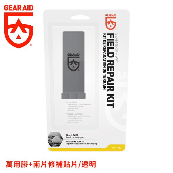 【Gear Aid 美國 萬用膠+兩片修補貼片《透明》】10591/補貼片/補丁/羽絨衣/帳篷/裝備維修