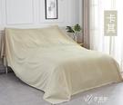 家具防塵布遮蓋防灰塵罩布大蓋布床遮灰布家用沙發遮塵布遮擋 【快速出貨】