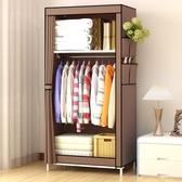 簡約布料衣服櫃子加厚女孩衣櫥衣櫃組裝布藝簡易單人男租房衣櫃 青木鋪子