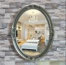 歐式複古衛浴壁掛鏡子衛生間浴室鏡 簡約防水梳妝鏡 美容院化妝鏡【63*82cm】