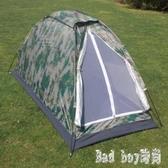 戶外露營單兵訓練07數碼迷彩帳篷野外野營單人雙人自動防水軍迷 QQ9929『bad boy時尚』