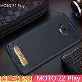 摩托羅拉 MOTO Z2 Play 手機殼 碳纖維 拉絲紋  保護套 軟殼 moto z2 play 手機套 防摔 5.5吋 硅膠套