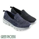 (黑44) 男款雙彩撞色織布平底輕量休閒男鞋【GREEN PHOENIX】T33-13882
