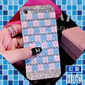 HTC U12+ U12 life Desire12+ UUltra U11 EYEs U11+ 滿格馬賽克鑽殼 手機殼 水鑽殼 訂製