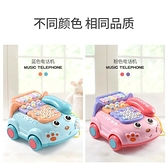 嬰兒童玩具仿真電話機座機男寶寶音樂多功能益智早教1一歲2小女孩2 幸福第一站