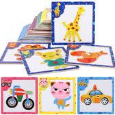 木質拼圖智力寶寶積木男童女孩男孩早教益智兒童玩具1-2-3-4-6歲【七夕節全館88折】
