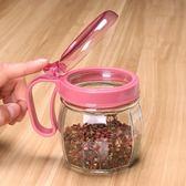 調味罐  玻璃調料盒鹽罐調味罐廚房用品味精佐料瓶收納盒油壺家用組合套裝  朵拉朵衣櫥