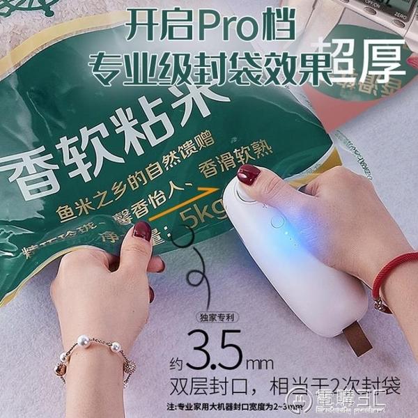飛比封口機便攜小型家用零食塑料袋密封神器手壓式自動塑封機 聖誕節免運