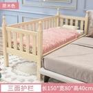兒童床 實木兒童床加寬定制男寶寶櫸木單人床女孩公主床小床拼接大床TW【快速出貨八折鉅惠】