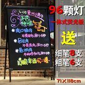 熒光板-廣告牌發光黑板廣告板閃光屏手寫板led展示板熒光銀光70 90電子板XQB 七夕節大促銷