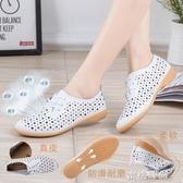 春夏新款鏤空豆豆鞋女式平跟小皮鞋軟底洞洞鞋夏季涼鞋女『蜜桃時尚』