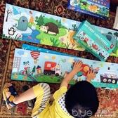 兒童益智大塊進階拼圖玩具男女寶寶簡單交通動物2-3-4歲禮物 深藏blue