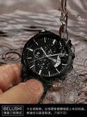 手錶男學生運動石英錶防水時尚非機械錶新款男錶男士概念 草莓妞妞