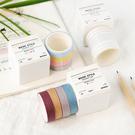 【BlueCat】基礎款網格純色和紙膠帶