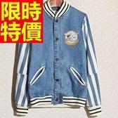 棒球外套男夾克-棉質保暖正韓別緻合身剪裁美式風優雅個性2色59h33【巴黎精品】
