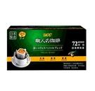 [COSCO代購] W298703 UCC 職人精選濾掛式咖啡 7公克 X 72入