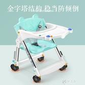 寶寶餐椅吃飯可折疊便攜式宜家嬰兒椅子多功能餐桌椅座椅兒童 YYS 【快速出貨】