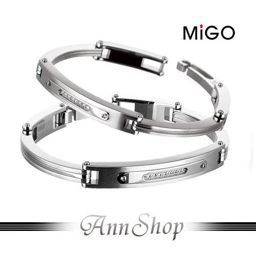 【米格MiGO‧GOING白鋼情人手環】【單條】情人/情侶對鍊