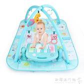 嬰兒健身架器腳踏鋼琴音樂游戲毯寶寶玩具0-1歲3-6-12個月男女孩igo 『歐韓流行館』