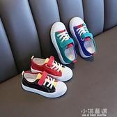 2020年春秋新款布鞋夏季韓版兒童帆布鞋童鞋男童鞋子板鞋女童『小淇嚴選』