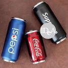 IDEA 不銹鋼吸管保溫杯易開罐 水杯 非飲料 個性 生日 禮物 學生 辦公 保溫瓶 隨手杯