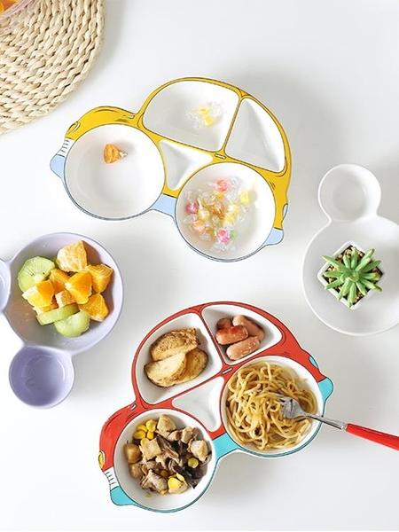 餐盤 餐具分格盤兒童餐盤家用分隔創意盤子陶瓷卡通可愛寶寶防摔套裝TW【快速出貨八折搶購】