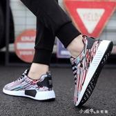 男鞋透氣運動鞋男休閒鞋韓版潮流鞋子板鞋飛織跑步潮鞋男網鞋 新年禮物