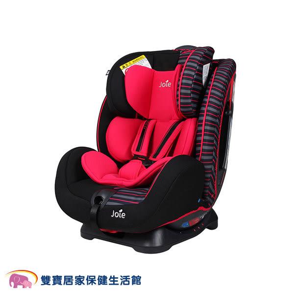 奇哥 Joie Stages 成長型汽座 雙向汽座 安全汽座 0-7歲 安全座椅 汽車座椅 紅色