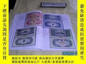 二手書博民逛書店最新中國罕見目錄一1999年版19384 莊宏彬編著 東南集郵社
