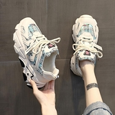歐貨老爹鞋女ins潮2020夏季新款歐洲站超火百搭運動鞋女夏透氣鞋 【ifashion·全店免運】