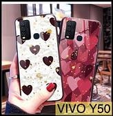 【萌萌噠】VIVO Y50 (6.53吋) 奢華時尚 閃粉鉑金 心心豹紋 全包軟邊 鋼化玻璃背板 手機殼 外殼