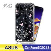 ASUS ZenFone 5 2018 ZF5 ZE620KL 手機殼 奧地利水鑽 立體彩繪 空壓殼 彩鑽 手工貼鑽 防摔殼 - 清新粉蝶