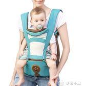 嬰兒背帶多功能四季通用 背寶寶腰凳新生兒童坐凳輕便單凳前抱式父親節特惠下殺