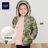 Gap女童 保暖人造羊毛絨鋪棉夾克 334706-迷彩