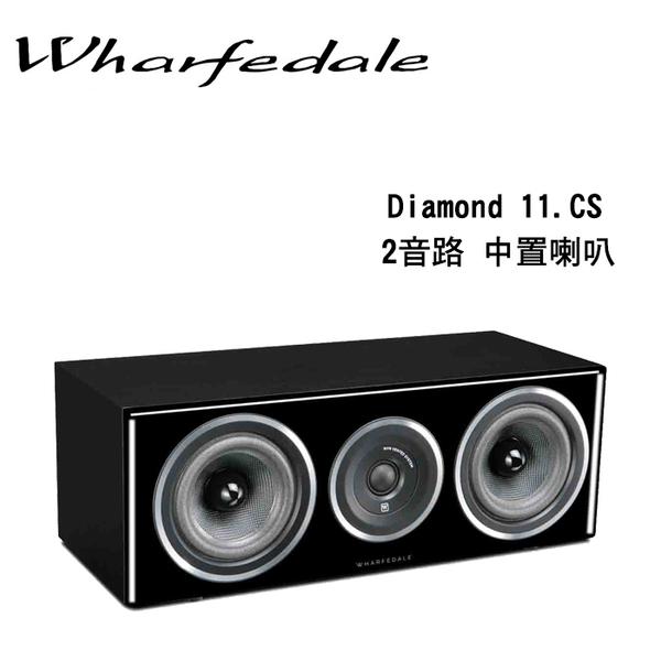 Wharfedale 英國 Diamond 11.CS 二音路中置喇叭【公司貨保固+免運】
